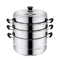 28cm三层加厚不锈钢蒸锅家用不锈钢锅双层汤锅蒸馒头包子锅具不锈钢蒸锅
