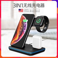 iphone11无线充电器airpower苹果xsmax手机8plus专用三合一充电架iwatch5三星手表airpod