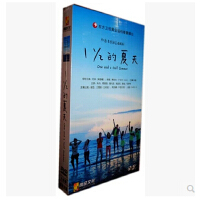 【正版】电视剧 一又二分之一的夏天 精装 8DVD碟片 尼坤 蒋劲夫