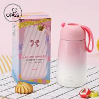 OPUS大肚保温杯女学生便携水杯不锈钢水壶迷你可爱儿童创意水杯子