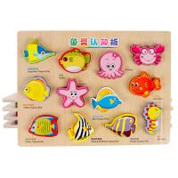 儿童早教益智手抓板拼图玩具小孩子玩具0-3-6岁幼儿形状认知拼图男女孩嵌板送儿童生日礼物