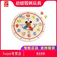 Hape快乐时钟3-6岁木钟模型木制儿童益智玩具宝宝早教智力男女孩