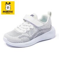 巴布豆bobdoghouse童鞋2021夏季新款儿童运动鞋女童鞋子男童休闲飞织鞋-白浅灰