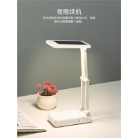 可充电小台灯护眼书桌宿舍折叠寝室大学生学习女生台风