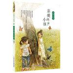 陆梅心灵书:亲爱的小孩,陆梅,浙江少年儿童出版社,9787534283390