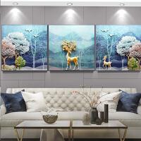 客厅沙发背景墙壁画现代简约3d立体烤瓷浮雕装饰画墙上发财鹿挂画 60*60*3联 12mm薄板 整套标价
