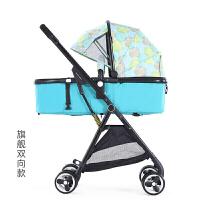 婴儿推车高景观轻便折叠双向可坐躺便携婴儿车宝宝儿童手推车ZQ504 旗舰双向贝壳绿【少量现货】