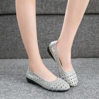 凉鞋女夏平底中老年妈妈鞋子平跟洞洞款舒适夏季舒适镂空女鞋