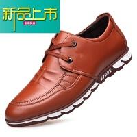 新品上市皮鞋男英伦男士真皮休闲鞋冬季加绒保暖棉鞋韩版青年百搭男鞋子