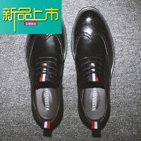 新品上市皮鞋男冬季潮鞋英伦风雕花男鞋磨砂复古尖头休闲皮鞋