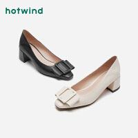 热风女士时尚休闲鞋H18W0102