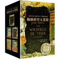 小读客・梅格时空大冒险(套装全5册)(含《时间的折皱》[又名《时间的皱折》《时间的皱纹》]、《银河的裂缝》等)
