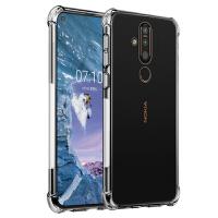 诺基亚x71手机套 诺基亚X71手机保护壳 诺基亚x71手机壳套 透明硅胶全包防摔气囊保护套