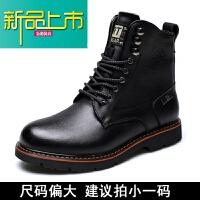 新品上市冬季马丁靴男高帮英伦真皮中帮皮靴加绒保暖棉靴短靴潮流男靴 黑色 不加绒
