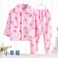 秋冬季儿童女宝宝睡衣1一3岁套装2加厚4男童5珊瑚绒7保暖8家居服9