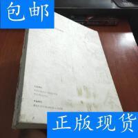 [二手旧书9成新]鉴古开今:军之魂主题书法作品展览作品集 /中国?