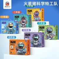 科技小制作发明电学小子小学生stem科教具物理电路水果发电科学实验玩具