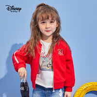 迪士尼童装2020春装新款女童时尚连帽卫衣外套儿童拉链衫宝宝上衣