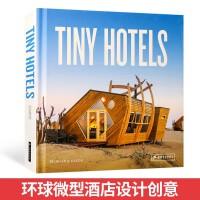 TINY HOTELS 微型酒店 度假酒店 树屋 建筑与室内设计书籍