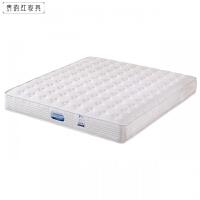 乳胶床垫软硬天然椰棕弹簧床垫棕垫 针织+3E椰梦维+九区弹簧+2CM乳胶