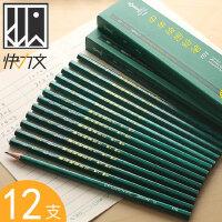 中华牌铅笔小学生儿童涂卡工具2b笔比考试专用hb批发带橡皮擦头