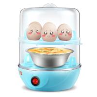 煮蛋器蒸蛋器自动断电家用迷你双层小型单层鸡蛋机神器宿舍1人2