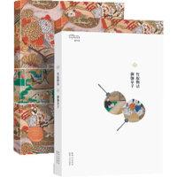 【旧书二手书9成新】竹取物语 (日)佚名 9787224104530 陕西人民出版社