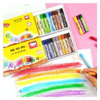 聪明狗25色油画棒12色16色聪明狗牌油画棒彩色画笔蜡笔油画棒