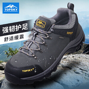 【199元两件】Topsky/远行客 户外登山鞋耐磨透气徒步鞋防水防滑登山鞋