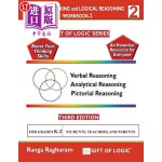 【中商海外直订】Critical Thinking and Logical Reasoning Workbook-2