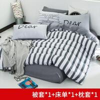 床单三件套 被套棉学生宿舍单人1.2米床上三件套床品被罩0.9m床y