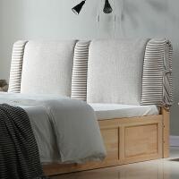 床头板软包床头罩简约现代包床头靠垫实木布艺可拆洗套定做大靠背