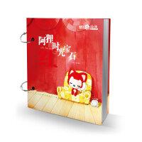 阿狸的时光宝石 红 梦之城 人民邮电出版社 9787115391926 新华书店 正版保障