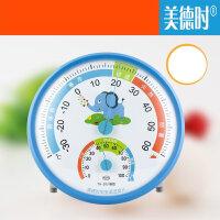 美德时婴儿房宝宝卡通 温度计 家用温度 湿度计