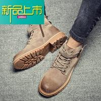 新品上市马丁靴男英伦春季加绒保暖棉鞋雪地靴子中帮潮鞋19新款高帮男鞋