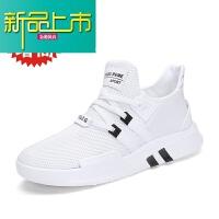新品上市低帮鞋男韩版潮流运动鞋8cm内增高鞋子休闲鞋低邦板鞋6cm增高男鞋