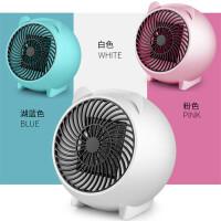 迷你暖风机小太阳取暖器小功率宿舍烤火器家用小型便携式电热风扇