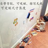 铁性磁性墙贴背胶软白板黑板写字白板白板纸儿童绘画涂鸦教学定制