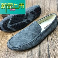 新品上市欧美男士豆豆鞋潮流韩版19新款春季磨砂真皮男鞋擦色社会懒人