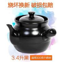 传统耐高温养生陶瓷砂锅炖锅熬药煲罐中药煎药壶家用明火