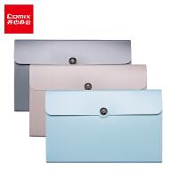 齐心A3175 风琴式5格增票分类袋风琴包收纳盒收纳袋发票袋办公财务收纳整理归类大容量文件夹 便携式资料袋