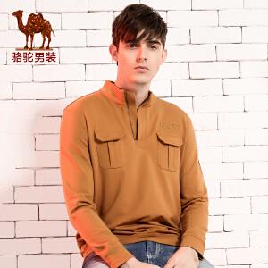 骆驼CAMEL 男装 春季新款卫衣 男士商务休闲立领纯色 宽松版