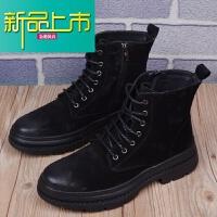 新品上市马丁靴潮男士高帮靴子圆头工装鞋中帮英伦男靴韩版内增高真皮靴子