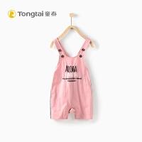 3-24个月男女宝宝休闲背带短裤夏季新款婴幼儿棉衣服背带裤