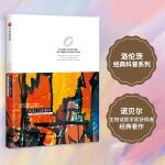 洛伦茨的经典科普系列一:《所罗门王的指环》(诺贝尔生物或医学奖获得者经典著作:这不是一本童话书,但却让你觉得所有童话中