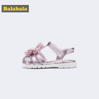 巴拉巴拉宝宝凉鞋1-3岁儿童鞋子女新款夏季甜美公主鞋包头鞋