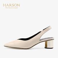 【 立减120】哈森2019夏新款羊皮革通勤百搭高跟鞋尖头后空粗跟凉鞋女HM97101