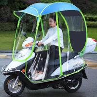 电动车雨棚遮阳伞防晒挡风罩透明挡雨电瓶踏板摩托车篷新款全封闭