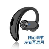 无线蓝牙耳机挂耳式单耳大电量可更换电池单只一个单边左右耳可调手机通用超长续航待机开车工作用