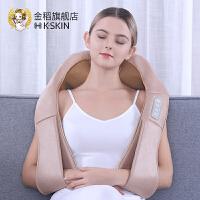 金稻颈椎按摩仪器肩部腰部颈部腰椎智能护颈仪揉捏家用肩颈按摩仪